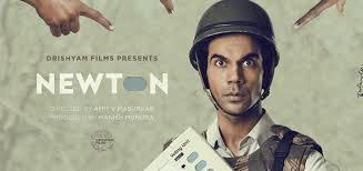'न्यूटन' फिल्म नही एक पूरी की पूरी विचार प्रक्रिया है