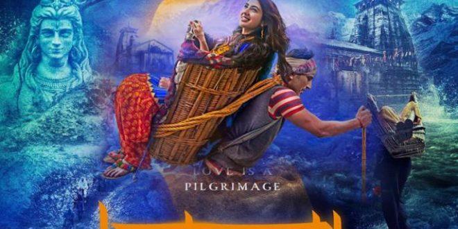 'केदारनाथ' के सिवा फिल्म में नया कुछ नहीं है